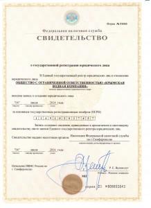 СВ-ВА_Страница_1